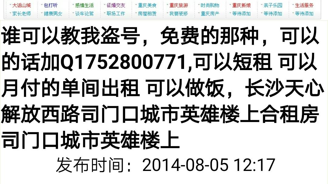 Screenshot_20170513135825.jpg