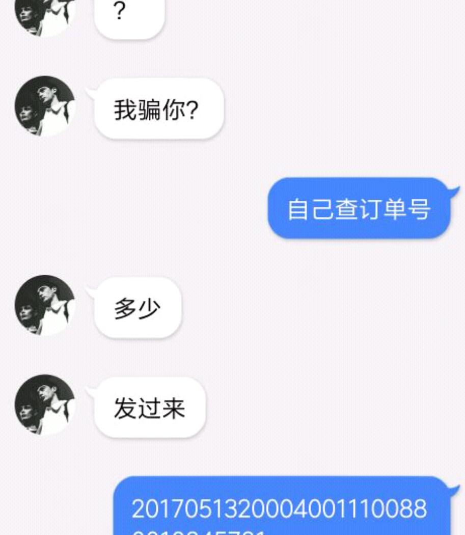Screenshot_20170513140449.jpg