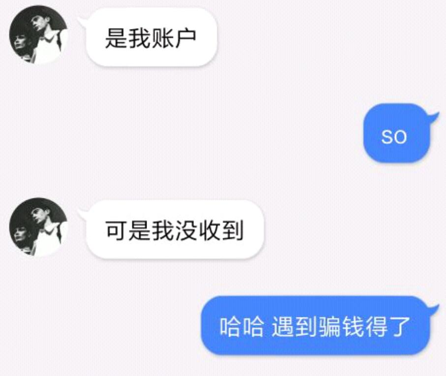 Screenshot_20170513140503.jpg