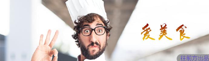 周三见:你爱豆的黑历史你知道吗?
