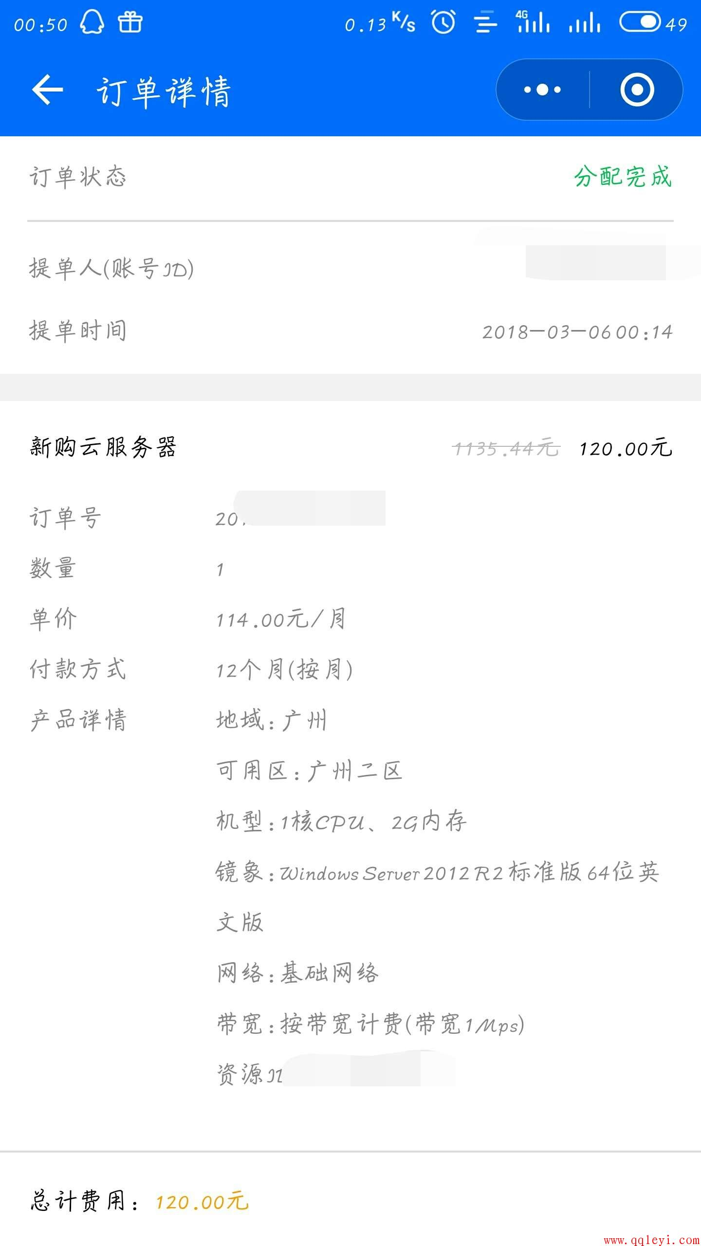 file-hash-jpg-a76c3530dd69f839b5a6ede5e262abaa132725.jpg